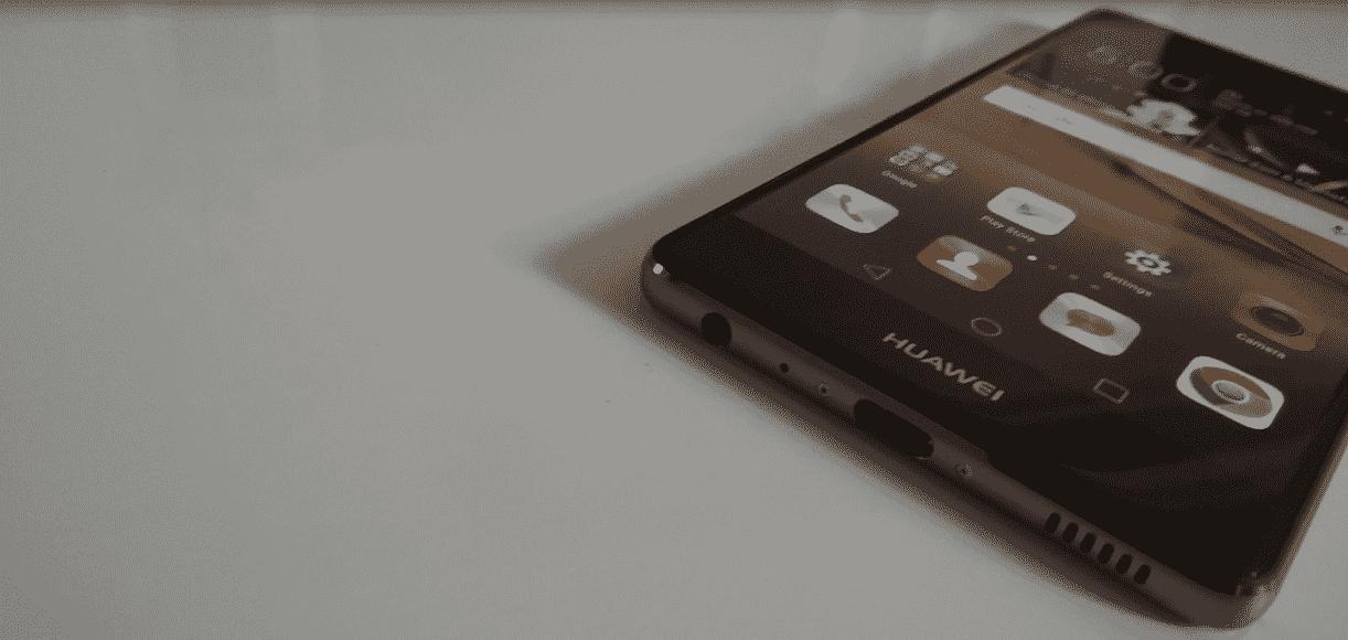 XQ55 الرجوع الى وضع المصنع لجهاز Huawei P9